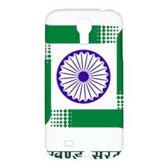Seal of Indian State of Jharkhand Samsung Galaxy S4 I9500/I9505 Hardshell Case