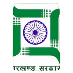 Seal of Indian State of Jharkhand Flap Covers (S)