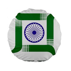 Seal of Indian State of Jharkhand Standard 15  Premium Flano Round Cushions