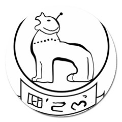 Seal of Indian State of Manipur Magnet 5  (Round)