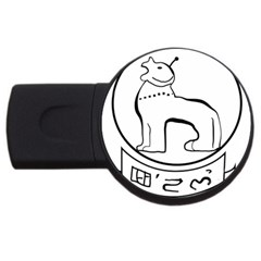 Seal of Indian State of Manipur USB Flash Drive Round (2 GB)