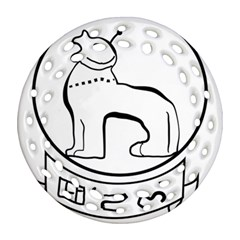 Seal of Indian State of Manipur Round Filigree Ornament (Two Sides)