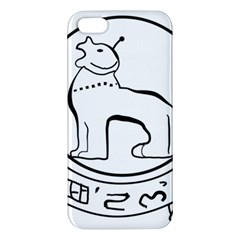 Seal of Indian State of Manipur Apple iPhone 5 Premium Hardshell Case