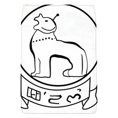 Seal of Indian State of Manipur Flap Covers (S)