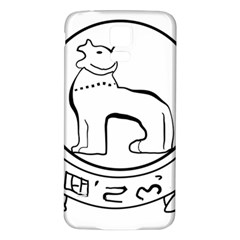 Seal of Indian State of Manipur Samsung Galaxy S5 Back Case (White)