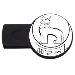 Seal of Indian State of Manipur  USB Flash Drive Round (4 GB)