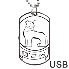 Seal of Indian State of Manipur  Dog Tag USB Flash (One Side)