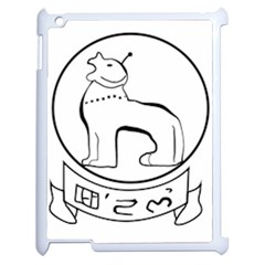 Seal of Indian State of Manipur  Apple iPad 2 Case (White)