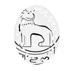 Seal of Indian State of Manipur  Ornament (Oval Filigree)