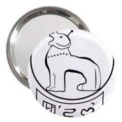 Seal of Indian State of Manipur  3  Handbag Mirrors