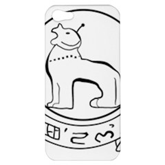 Seal of Indian State of Manipur  Apple iPhone 5 Hardshell Case