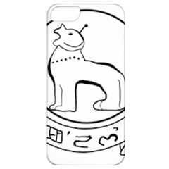 Seal of Indian State of Manipur  Apple iPhone 5 Classic Hardshell Case
