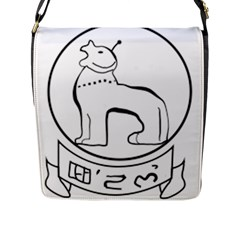 Seal of Indian State of Manipur  Flap Messenger Bag (L)