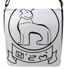 Seal of Indian State of Manipur  Flap Messenger Bag (S)