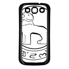 Seal of Indian State of Manipur  Samsung Galaxy S3 Back Case (Black)