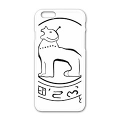 Seal of Indian State of Manipur  Apple iPhone 6/6S White Enamel Case