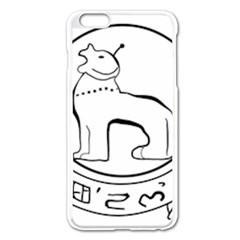 Seal of Indian State of Manipur  Apple iPhone 6 Plus/6S Plus Enamel White Case