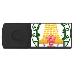 Seal of Indian State of Tamil Nadu  USB Flash Drive Rectangular (2 GB)