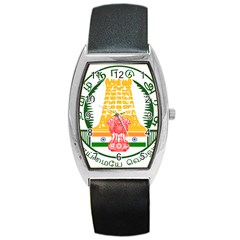 Seal of Indian State of Tamil Nadu  Barrel Style Metal Watch