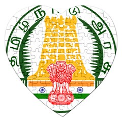 Seal of Indian State of Tamil Nadu  Jigsaw Puzzle (Heart)