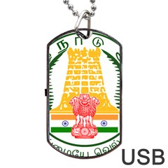 Seal of Indian State of Tamil Nadu  Dog Tag USB Flash (One Side)