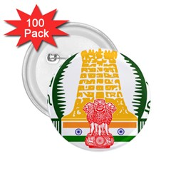 Seal of Indian State of Tamil Nadu  2.25  Buttons (100 pack)
