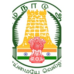 Seal of Indian State of Tamil Nadu  5.5  x 8.5  Notebooks
