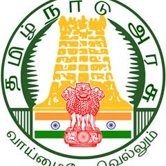 Seal of Indian State of Tamil Nadu  Magic Photo Cubes