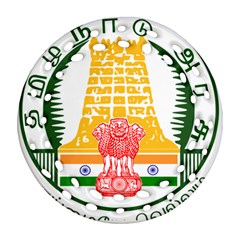 Seal of Indian State of Tamil Nadu  Round Filigree Ornament (Two Sides)
