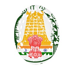 Seal of Indian State of Tamil Nadu  Ornament (Oval Filigree)