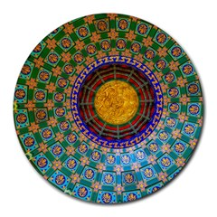 Temple Abstract Ceiling Chinese Round Mousepads