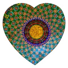 Temple Abstract Ceiling Chinese Jigsaw Puzzle (heart)