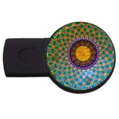 Temple Abstract Ceiling Chinese USB Flash Drive Round (4 GB)