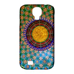 Temple Abstract Ceiling Chinese Samsung Galaxy S4 Classic Hardshell Case (pc+silicone)