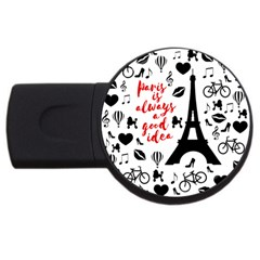 Paris USB Flash Drive Round (1 GB)
