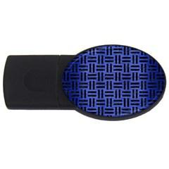 WOV1 BK-MRBL BL-BRSH (R) USB Flash Drive Oval (2 GB)