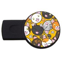 Cats Cute Kitty Kitties Kitten USB Flash Drive Round (4 GB)