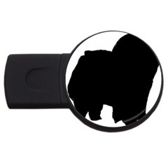 Chow Chow Silo Black USB Flash Drive Round (4 GB)