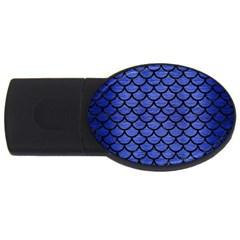 SCA1 BK-MRBL BL-BRSH (R) USB Flash Drive Oval (2 GB)