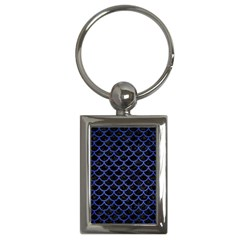 SCA1 BK-MRBL BL-BRSH Key Chains (Rectangle)