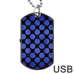 CIR2 BK-MRBL BL-BRSH Dog Tag USB Flash (One Side)