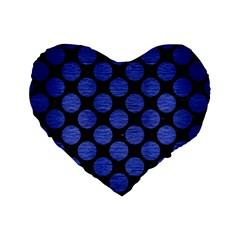 CIR2 BK-MRBL BL-BRSH Standard 16  Premium Heart Shape Cushions