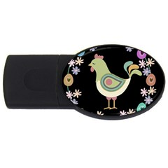 Easter USB Flash Drive Oval (2 GB)