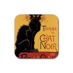 Black cat Rubber Square Coaster (4 pack)