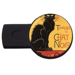 Black cat USB Flash Drive Round (4 GB)