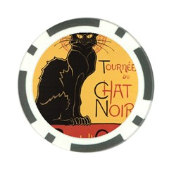 Black cat Poker Chip Card Guard