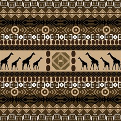 Giraffe African Vector Pattern Magic Photo Cubes
