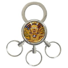 Chinese Dragon Pattern 3-Ring Key Chains