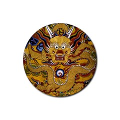 Chinese Dragon Pattern Rubber Round Coaster (4 pack)