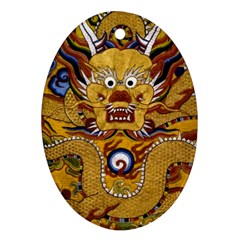 Chinese Dragon Pattern Oval Ornament (Two Sides)